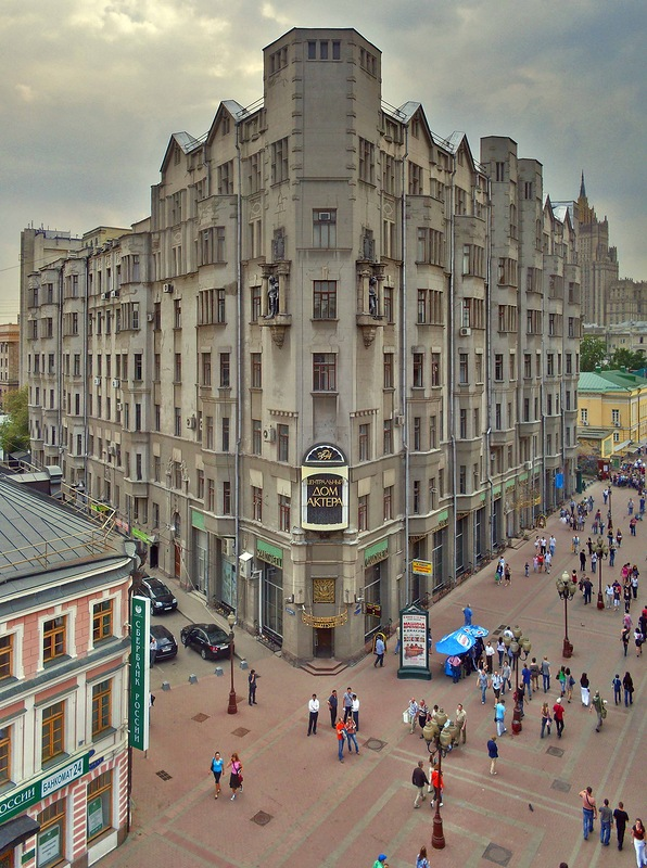 Дом-Актера-офис-в-Москве